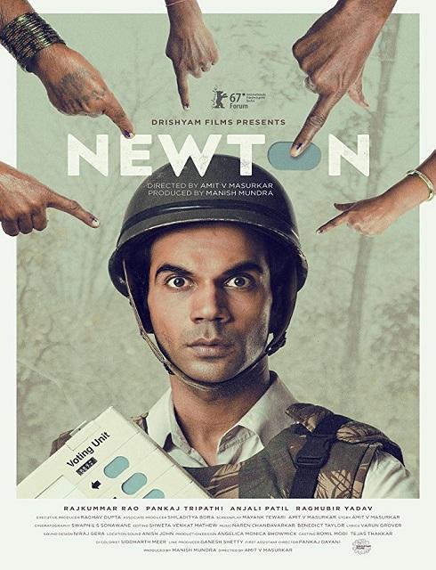 فيلم Newton 2017 مترجم اون لاين