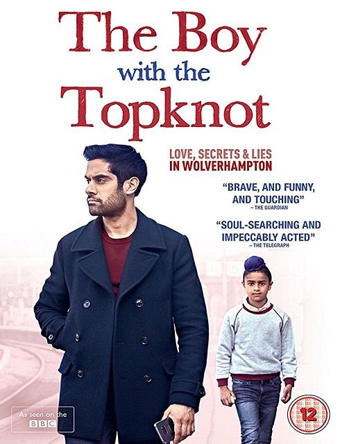 فيلم The Boy with the Topknot 2017 مترجم اون لاين