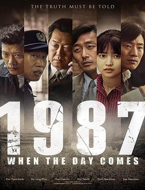 فيلم 1987 When the Day Comes 2017 مترجم اون لاين