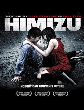 فيلم Himizu 2011 مترجم