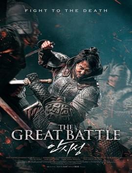 فيلم The Great Battle 2018 مترجم اون لاين
