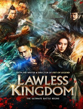 فيلم Lawless Kingdom 2013 مترجم