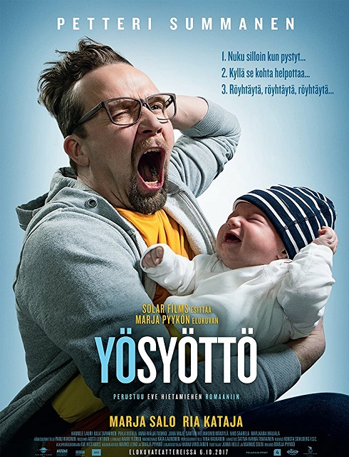 فيلم Yosyotto 2017 مترجم اون لاين