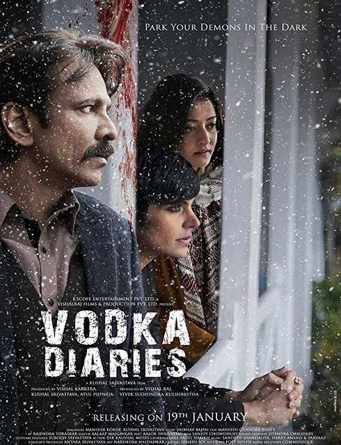 فيلم Vodka Diaries 2018 مترجم اون لاين
