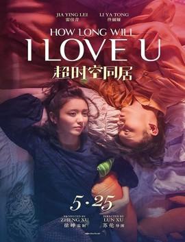 فيلم How Long Will I Love U 2018 مترجم اون لاين
