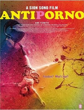 فيلم Antiporno 2016 مترجم