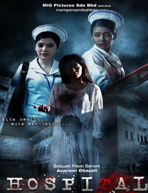 فيلم Hospital 2017 مترجم اون لاين