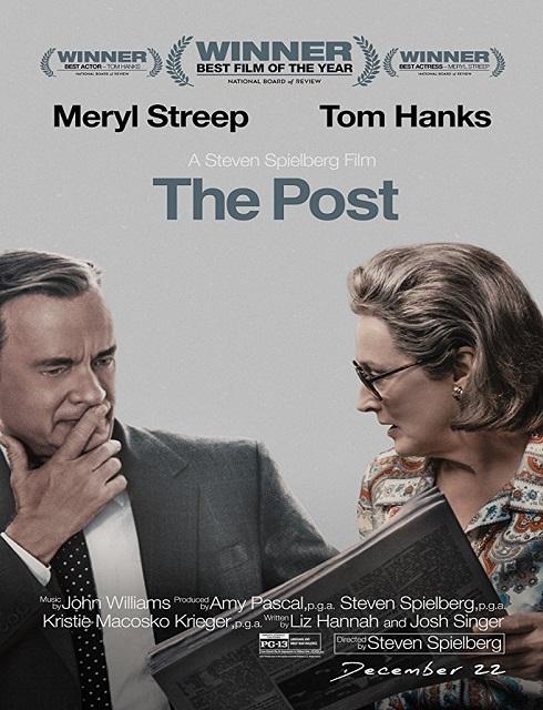 فيلم The Post 2017 HD مترجم اون لاين