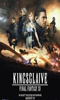 فيلم Kingsglaive Final Fantasy XV 2016 مترجم