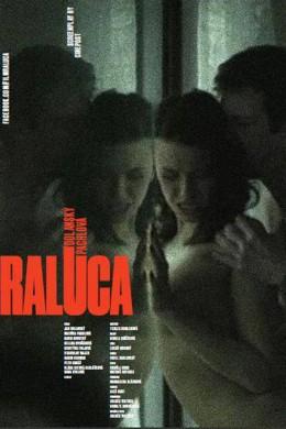 فيلم raluca مترجم اون لاين مباشر