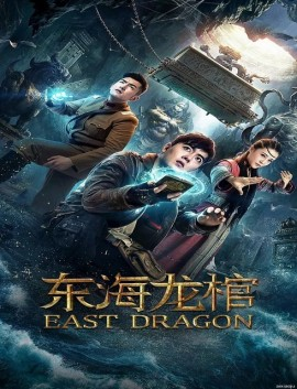 فيلم East Dragon 2019 مترجم