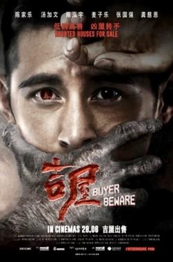 فيلم Ji wu 2018 مترجم اون لاين