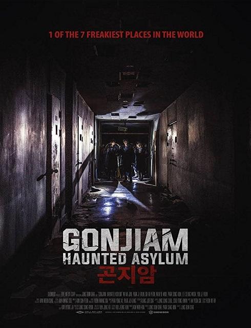فيلم Gonjiam Haunted Asylum 2018 مترجم اون لاين