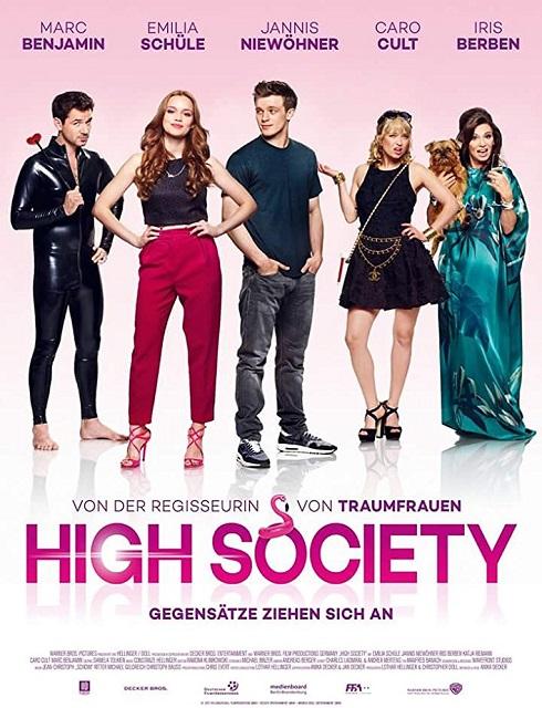 فيلم High Society 2017 مترجم اون لاين