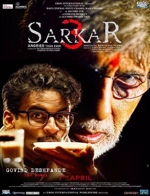 فيلم Sarkar 3 2017 مترجم اون لاين