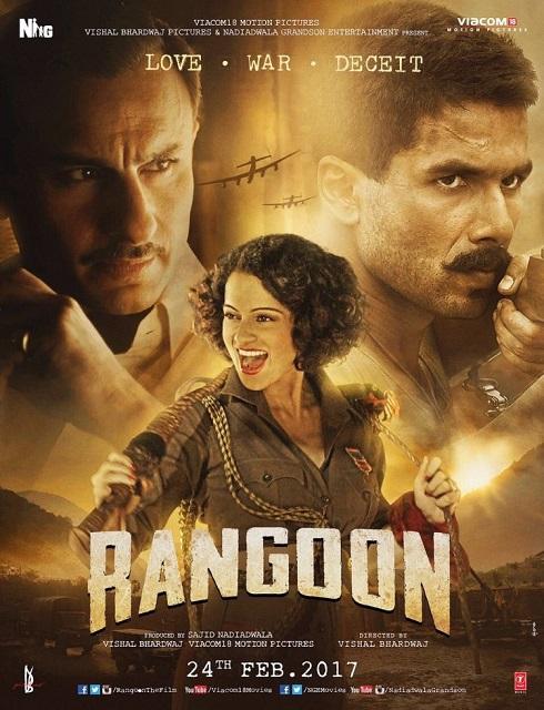 فيلم Rangoon 2017 HD مترجم اون لاين