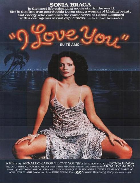 فيلم I Love You 1981 اون لاين للكبار فقط