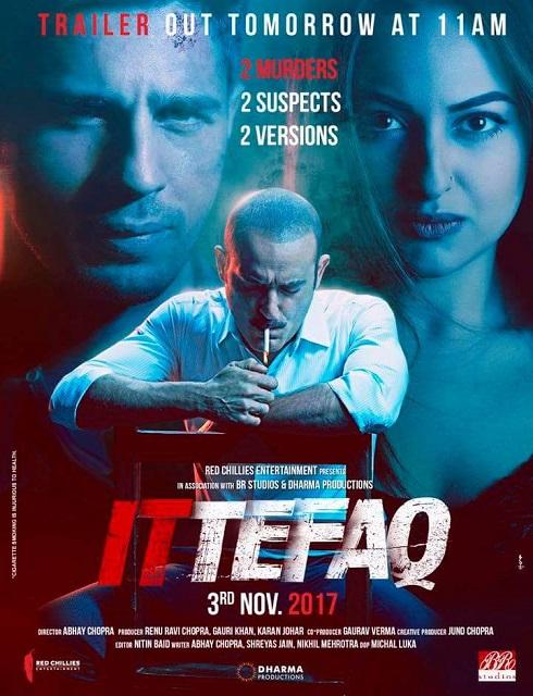 فيلم Ittefaq 2017 مترجم اون لاين