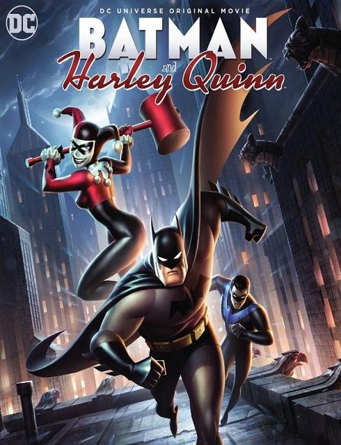 فيلم Batman and Harley Quinn 2017 مترجم اون لاين