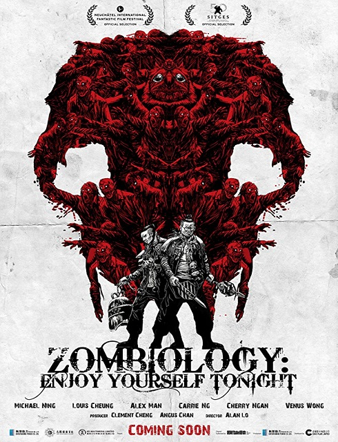 فيلم Zombiology Enjoy Yourself Tonight 2017 مترجم