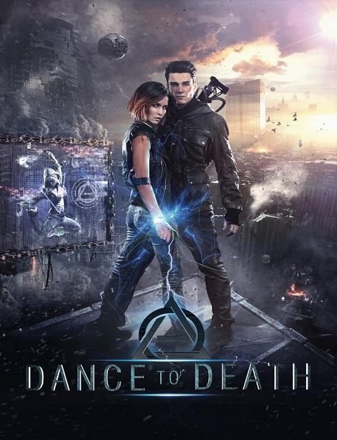 فيلم Dance to Death 2017 مترجم اون لاين