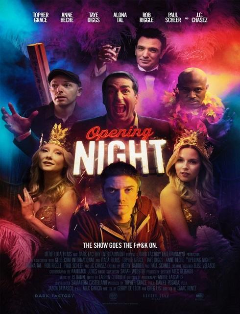 فيلم Opening Night 2016 HD مترجم اون لاين