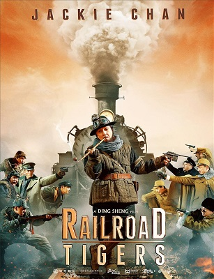فيلم Railroad Tigers 2016 HD مترجم اون لاين