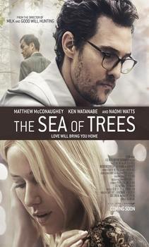 فيلم The Sea of Trees 2015 مترجم