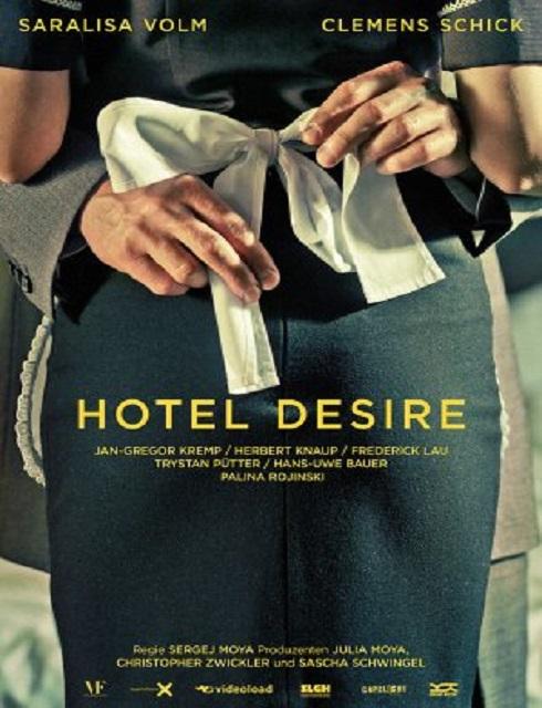 فيلم Hotel Desire 2011 اون لاين للكبار فقط