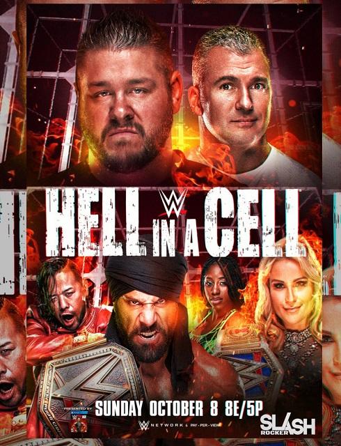 تحميل عرض WWE Hell in a Cell 2017 مترجم اون لاين