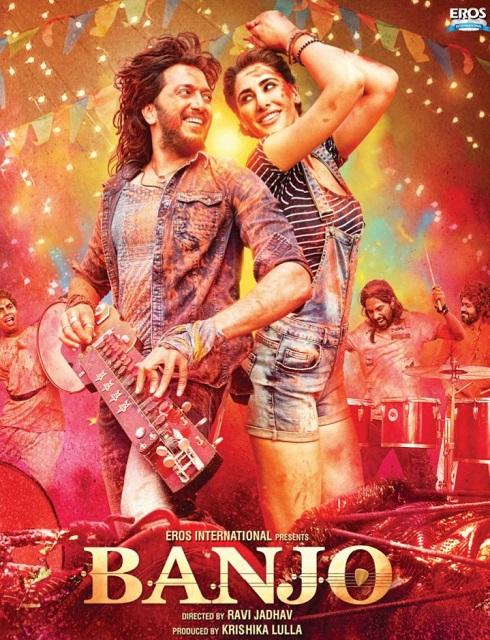 فيلم Banjo 2016 مترجم اون لاين