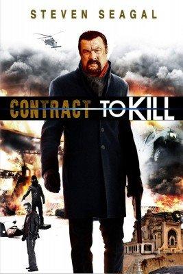 فيلم Contract to Kill 2016 مترجم اون لاين