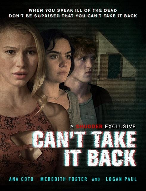 فيلم Cant Take It Back 2017 مترجم اون لاين