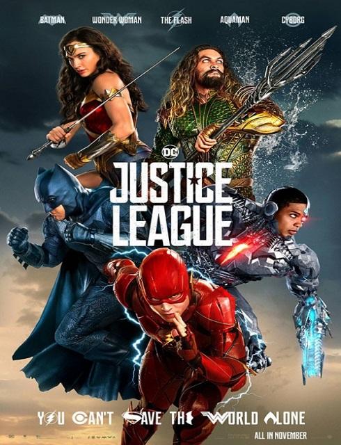 مشاهدة فيلم Justice League 2017 مترجم اون لاين