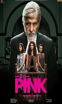 فيلم Pink 2016 مترجم اون لاين
