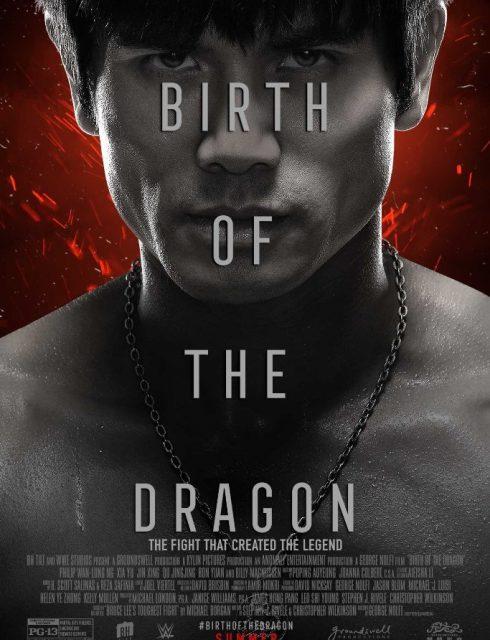 فيلم Birth of the Dragon 2016 HD مترجم اون لاين
