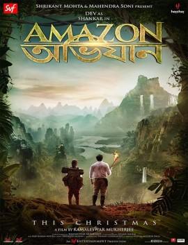 فيلم Amazon Obhijaan 2017 مترجم اون لاين