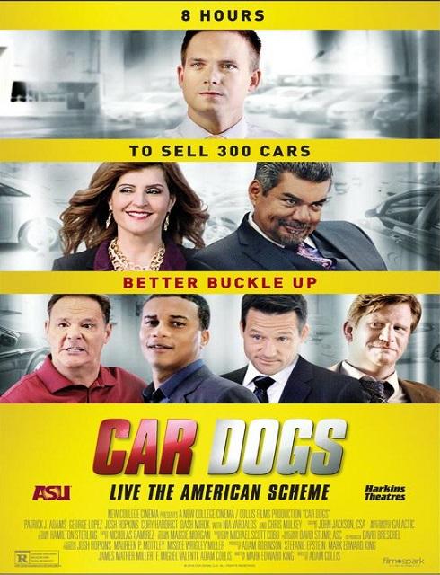 فيلم Car Dogs 2016 مترجم HD اون لاين