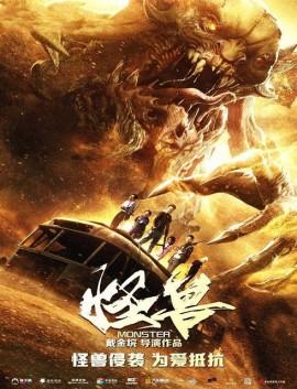 فيلم Monster 2018 مترجم اون لاين