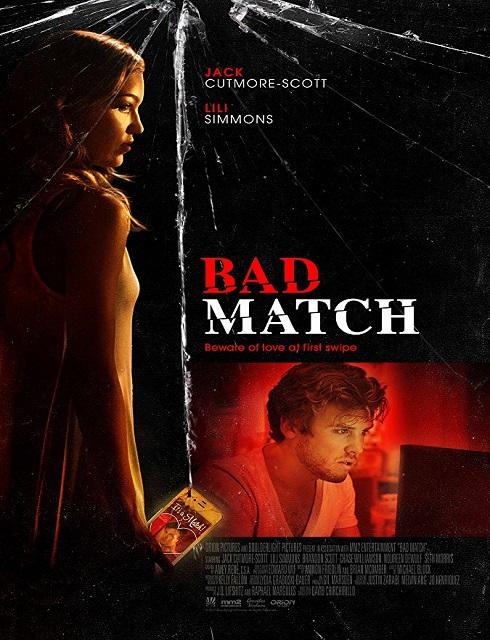 فيلم Bad Match 2017 مترجم اون لاين