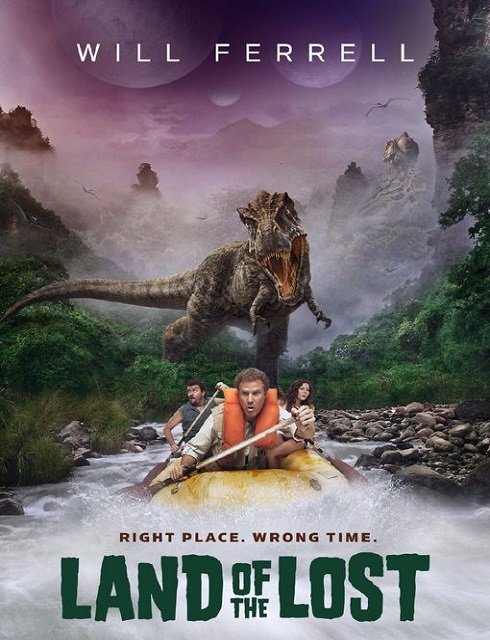 فيلم Land of the Lost 2009 مترجم اون لاين