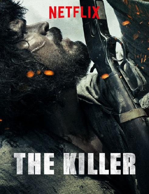 فيلم The Killer 2017 مترجم اون لاين