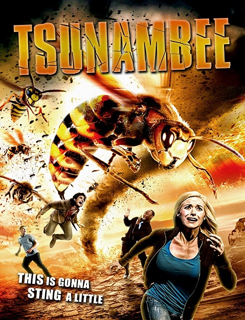 فيلم Tsunambee 2015 مترجم اون لاين