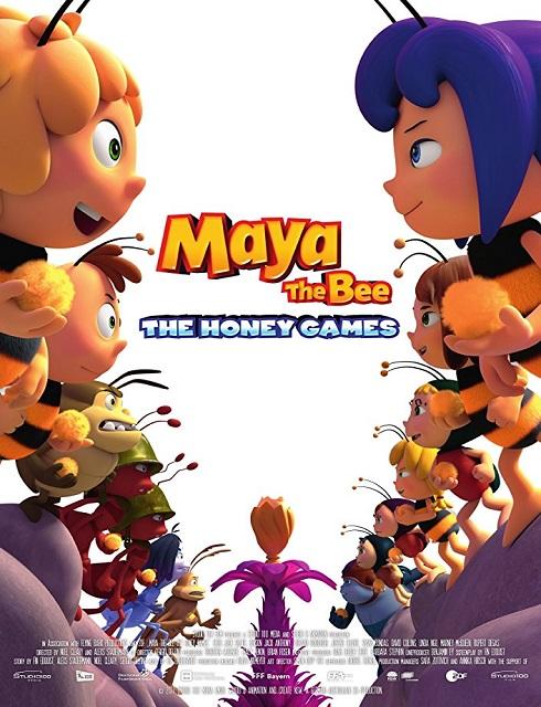 فيلم Maya the Bee The Honey Games 2018 مترجم اون لاين