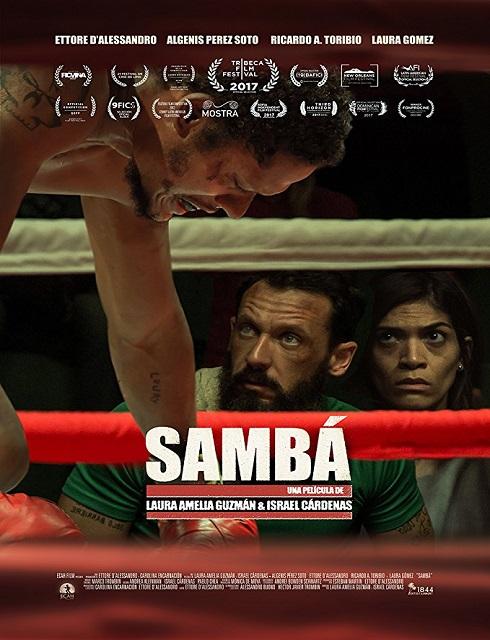 فيلم Samba 2017 مترجم اون لاين