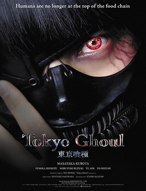 فيلم Tokyo Ghoul 2017 HD اون لاين مترجم