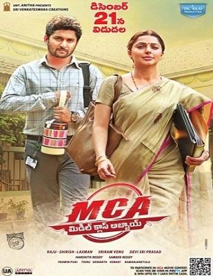فيلم MCA Middle Class Abbayi 2017 مترجم اون لاين