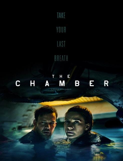 فيلم The Chamber 2016 مترجم اون لاين