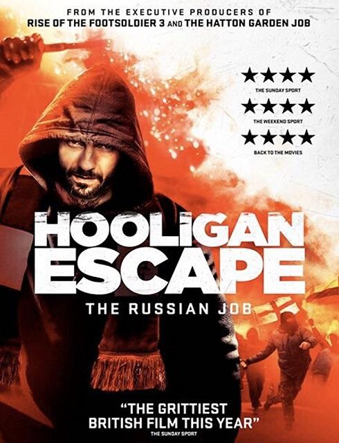 فيلم Hooligan Escape The Russian Job 2018 مترجم اون لاين