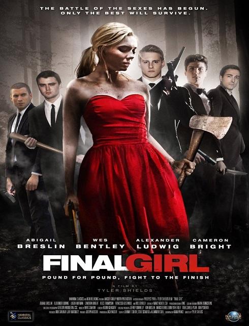 فيلم Final Girl La dernire proie 2015 مترجم اون لاين